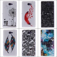 Buy coque Sony M2 Sony Xperia M2 Aqua D2403 D2406 Case TPU IMD Phone Cases coque Case Silicone Phone Cover for $1.49 in AliExpress store