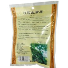 Free Shipping chinese chestnuts 500g 100g 5 bags sweet nuts snack foods nutrient rich health food