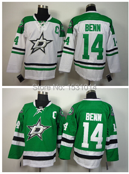Wholesale Dallas Stars #14 Jamie Benn Hockey Jersey Home Green Road White Anthentic Jamie Benn Stitched Jersey For Sale C Patch<br><br>Aliexpress