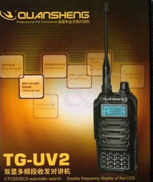 QuanSheng TG-UV2 Dual Band Dual Dispaly Dual Standby Military Level two way radio LCD tansceiver for security,hotel,ham(China (Mainland))