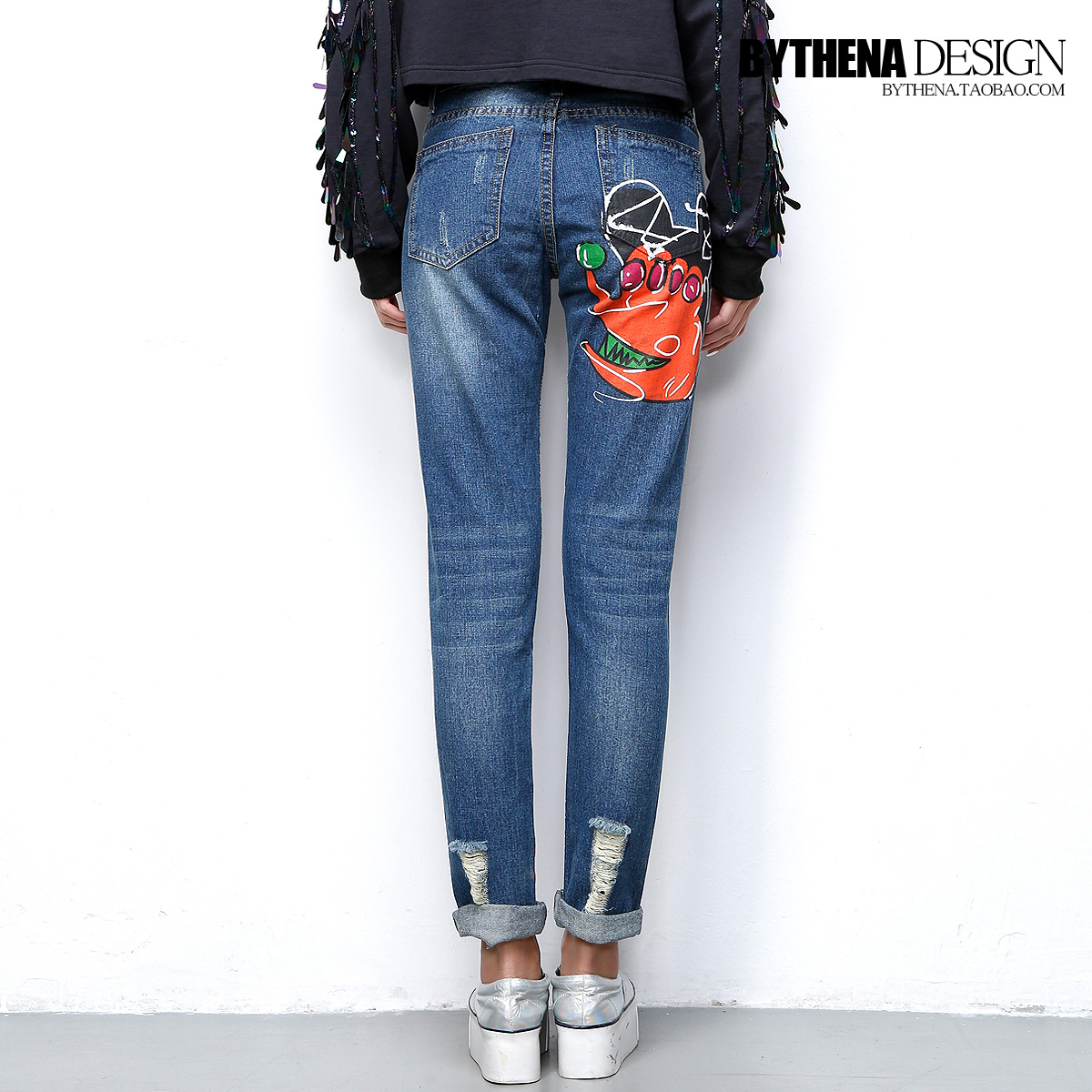Cool Jeans For Women