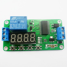 DC 12V DC Multifunction Self-lock Relay PLC Cycle Timer Module Delay Time Switch(China (Mainland))