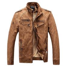 Leather Jacket Men Winter Jackets Men's Coats Thickening Wool Windbreak Waterproof Warm Skin Lamb Fur Trench Coat Plus Size XXXL()