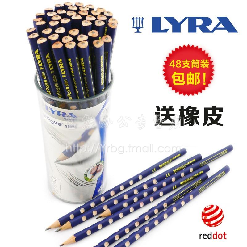 Lyra groove slim 48 child triangle pencils 48pcs/lot