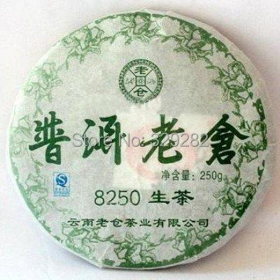 Top grade Chitse Pu er Tea cake famous brand LaoCang sheng puer tea cake raw Puer