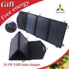10.5w folding solar panel charger Portable Solar Charger Mono Fodable Solar Panel USB Output Waterproof Rechargeable Folding Bag(China (Mainland))