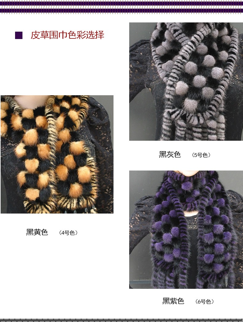 Wholesale 2016 Autumn/winter Mink Fur Collar Mink Ball Turquoise Knitting Scarf For Woman Red Gray Black Yellow Purple Coffer