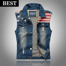 2015 fashion new spring and summer male casual denim vest male man sleeveless jacket outerwear men's clothing xxl