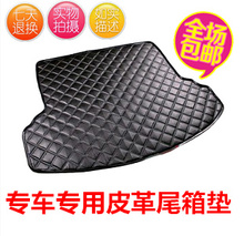 Trunk mat tail box For land rover freelander 2 lR2 Car accessories Auto Parts