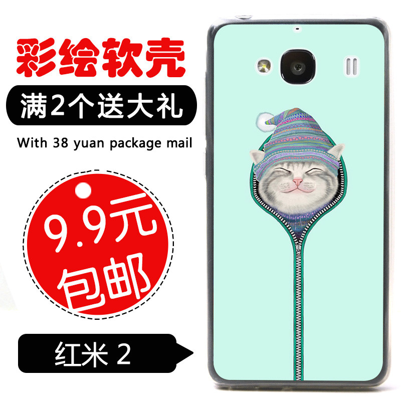 New Personalise Soft protective back cover for Xiaomi Redmi 2 red rice 2A TUP silicone mobile phone case shell art socks cat 1(China (Mainland))