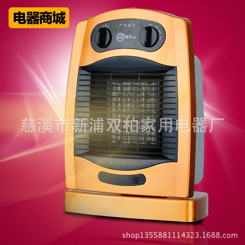 2 household electric heater PTC ceramic heating heater in Cixi bath heater desktop<br><br>Aliexpress