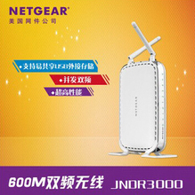 Original Authentic NET GEAR JNDR3000 Wired Router 300Mbps Double Frequency Wired Wifi Network Router Free Shipping(China (Mainland))