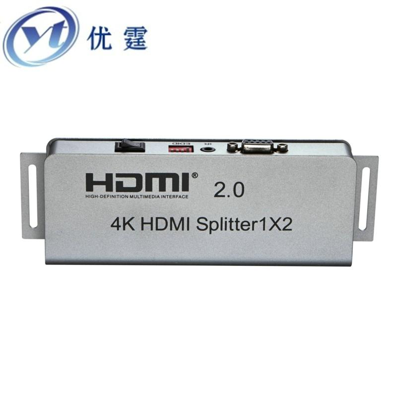 HDMI 2.0 splitter 1x2 4K (HDMI 2.0,HDCP2.2 ,4K,IR extension, EDID management, RS232)2 port hdmi Distribution Amplifier 1080p 3d(China (Mainland))