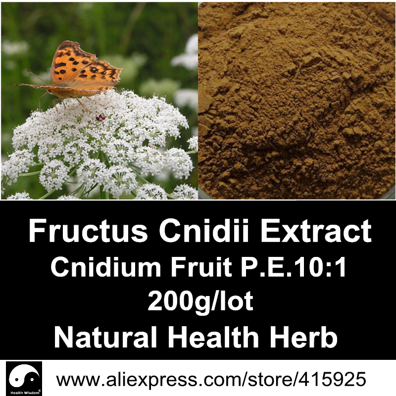 Natural Fructus Cnidii Extract Powder 200g Cnidium Monnieri Sexual Health Herbal Dietary Supplements