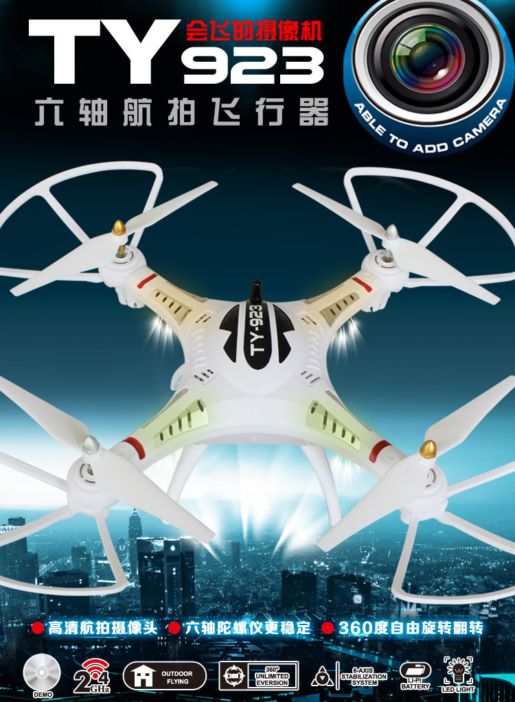 RC Big Helicopter TY923 drone Remote Control Quadcopter with 2.0 mp HD Camera vs cheerson drones x8c cx 20 cx-30 Freeshipping(China (Mainland))