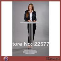 Мебель для школы Maxway  MW-LECTERN-069