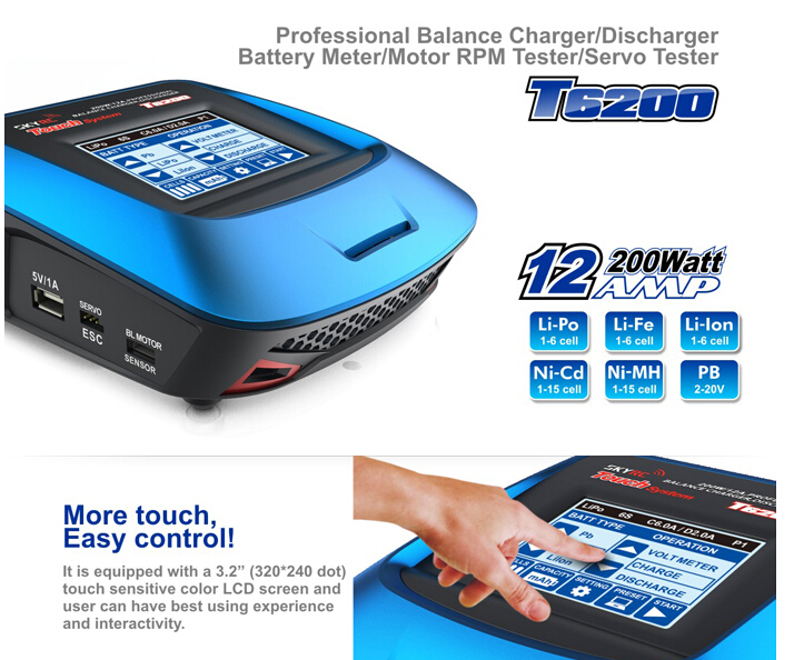 SKYRC T6200 200W Balance Charger/Discharger Battery Meter/Motor RPM Tester/Servo Tester with LCD Touch Sensitive SK-100072(China (Mainland))