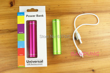 HOT 100pcs/lot 2600mAh Aluminum alloy power bank Backup Portable External Battery Charger for iPhone4G 5G 6 plus Samsung (China (Mainland))