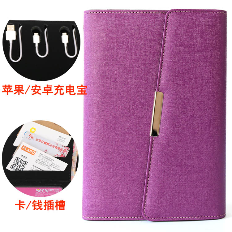 BK-121 High Quality gifts wholesale PU leather filofax personal planner a5 ring binder mobile phone charging notepad<br><br>Aliexpress