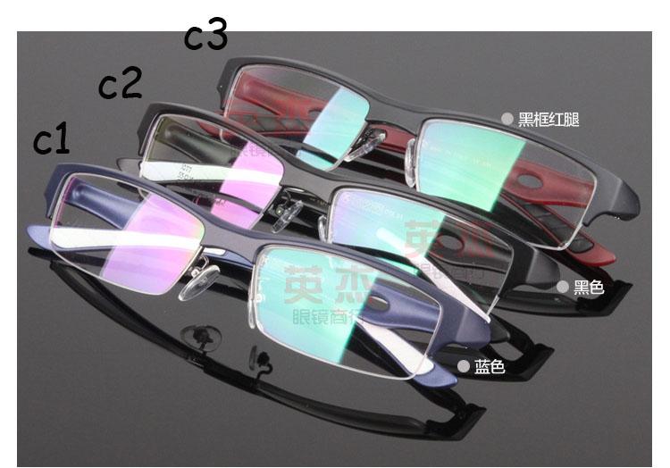 Fashion eyeglasses frame sports eyewear frames spectacle frame glasses optical brand eye glasses men glasses frame branded glass(China (Mainland))