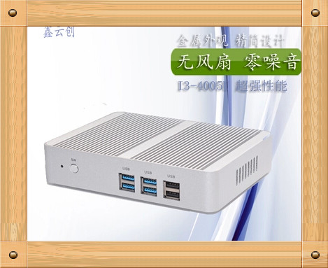 Free shipping!Package 2 mini computer I3 / I5 host Windows desktop small mini portable gaming PC WIN10 / 7(China (Mainland))