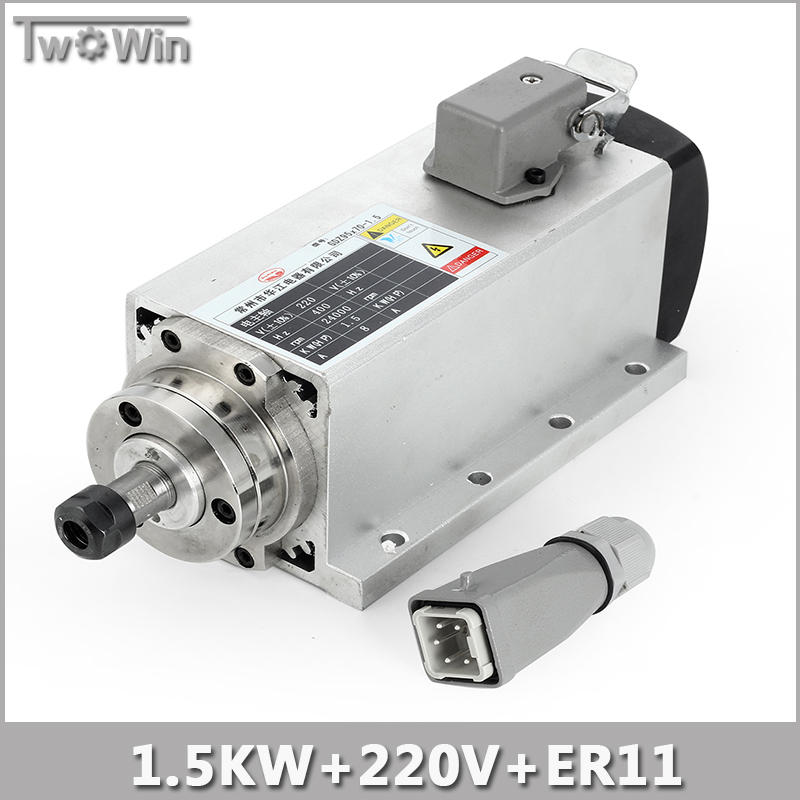 New! 1.5kw Spindle Motor Air Cooled Motor cnc Spindle Motor Machine Tool Spindle.(China (Mainland))