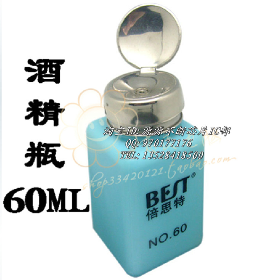 5PCS / LOT thick BEST BEST NO.60 new lead-free semi-automatic washer bottle of alcohol bottles(China (Mainland))