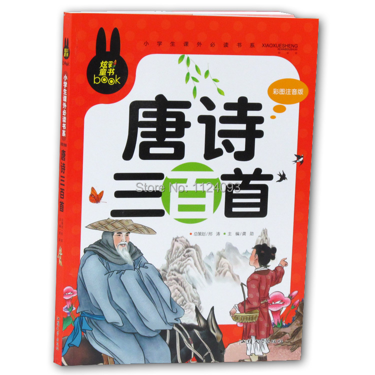 learn traditional poetry Learn traditional arts and crafts japanese poetry japanese poetry includes various styles, such as haiku (俳句) and tanka (短歌).