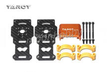 Tarot TL96026-02 Dia 25MM Motor Mount Carbon Fiber / Orange Tarot multicopter Parts Free Shipping with tracking