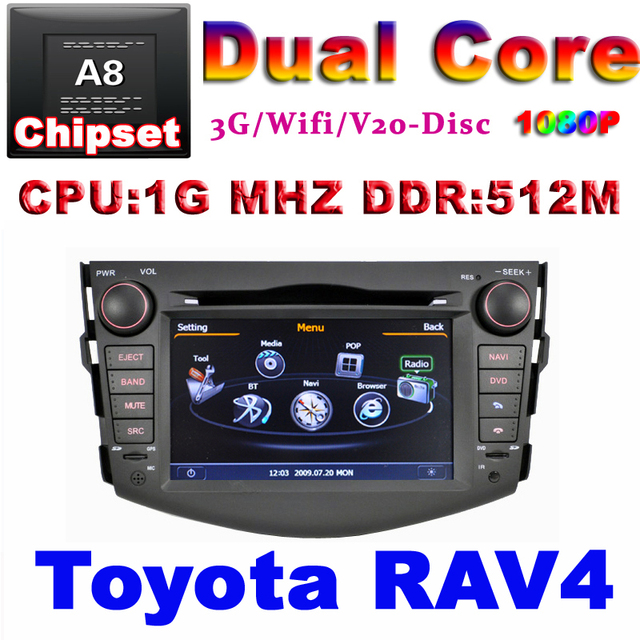 Car DVD for Toyota Rav4 RAV 4 2008 - 2011 1G CPU 1080P 3G Host HD screen S100 support DVR Auto audio video player Free shipping