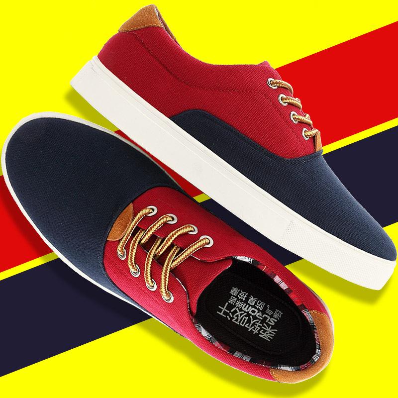 Surom Menu0026#39;s Canvas Shoes Fashion Sneakers Plus Size Man Boy Designer Color Blocked Shoes US 9 ...