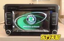 Skoda Octavia fabia Car Radio RCD510 6CD Changer MP3 Player with CODE Original Factory Product(China (Mainland))