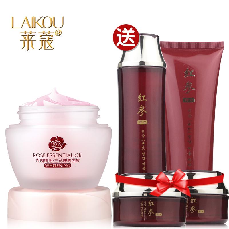 [Buy 1 Get 5] Laikou Rose Essential Oil Face Mask Skin Care Set, Moisturizing Cream, Cleanser, Toner, Foundation Cream Beauty(China (Mainland))