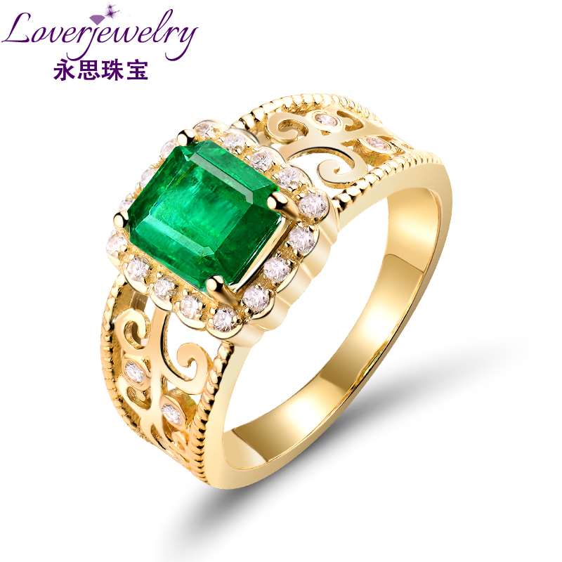 s yellow 14kt gold emerald rings emerald cut 6x8mm