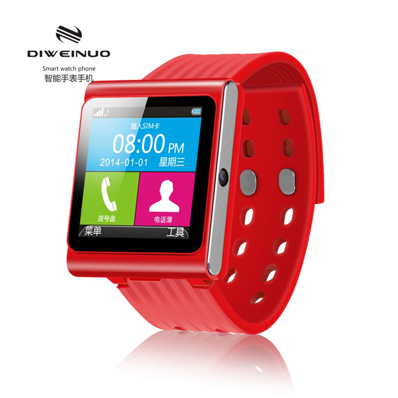 2014 Fashion Wristwatch Pedometer Support SIM Card and 8 GB TF Card Copy of <font><b>Samsung</b></font> Galaxy <font><b>Gear</b></font> <font><b>2</b></font> Bluetooth Smart Watch