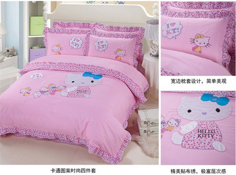 Free Shipping Kids 4PCS Cartoon Cotton Hello Kitty Pink Purple Blue Bedding Set Full Queen/Child