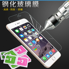 Protective Glass For iphone 6 Tempered Glass for iphone 6s Screen Protector Toughened Protective Glass on the For iphone 6 glass