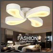 Потолочные светильники  от HONGKONG WECUS TECHNOLOGY CO.,LIMITED-Home Lighting, материал Акрил артикул 32435747266