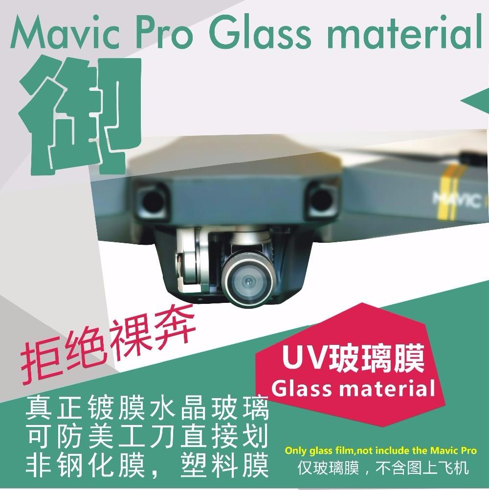 DJI Mavic Pro RC Drone camera lense/remote controller protective film/glass protective film spare parts