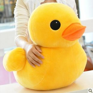 Pieplant duck plush toy little duck doll rubber dolls birthday gift  Less than 30cm<br><br>Aliexpress