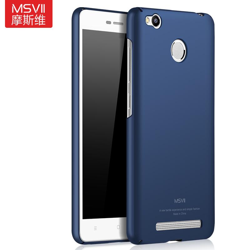 Case Design hard phone cases : Fashion Hard Silicone Scrub Back Cases For Xiaomi Redmi 3 s Phone ...