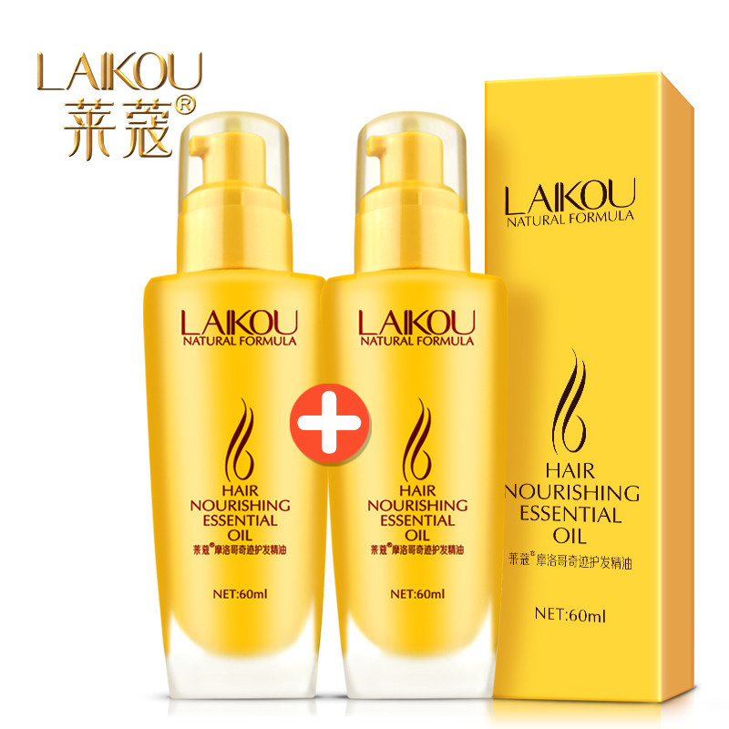 Buy 1 Get 1 LAIKOU Morocca Hair Oil 60ml Hair Care Dry Hair frizz Hair Mask Special Disposable Conditioner