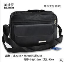 New fashion Men Shoulder Bags Handbag Messenger Bags Crossbody Casual Belt bag Men's Travel package 3 type Solid color black