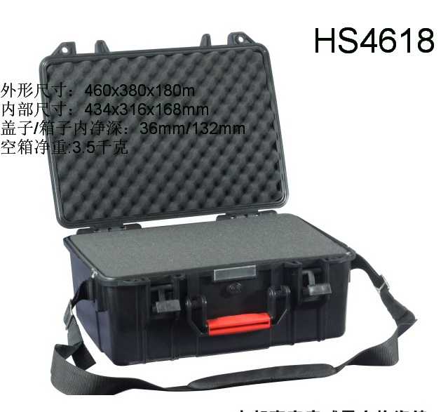 Hard plastic equipment cases HS4618 foam - Red Star Protective Cases store