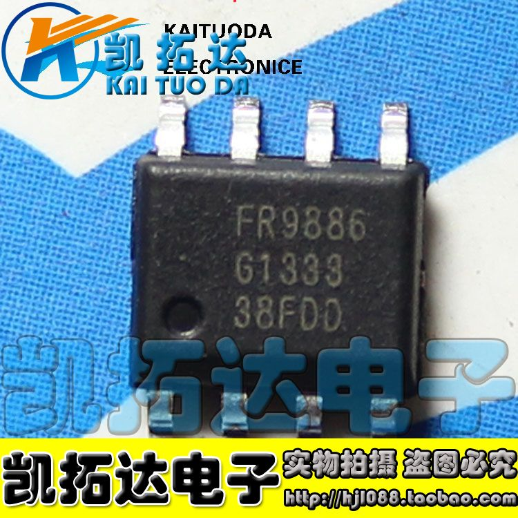 (5 pieces/lot) FR9886 mobile DVD power supply IC behalf SSY1920 / MT2482(China (Mainland))