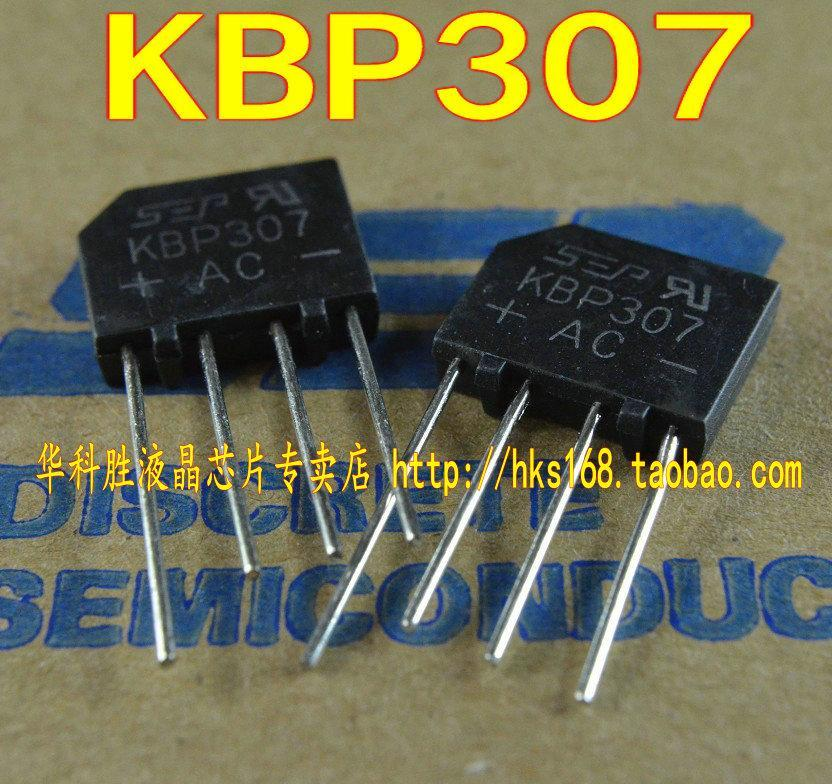 New 700V power rectifier bridge KBP307 3 a commonly used in bridge rectifier--HKSYJ(China (Mainland))