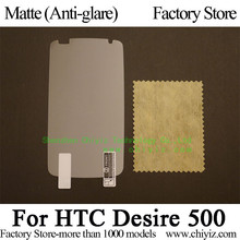 Matte Anti glare Frosted LCD Screen Protector Guard Cover Protective Film Shield For HTC Desire 500 506e 560 5088 509d