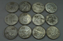 Collectibles Handwork Tibet silver Carved Chinese 12 Zodiac Commemorative Coins