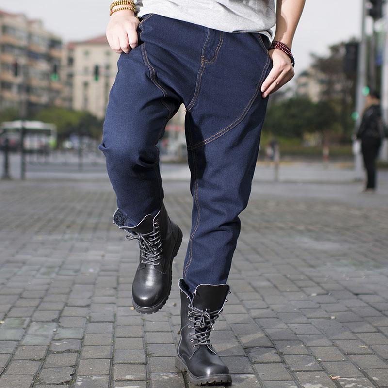 buy large size harem baggy jeans men low. Black Bedroom Furniture Sets. Home Design Ideas