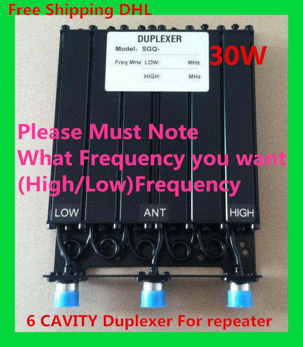 UHF VHF 6 CAVITY 30W DUPLEXER for repeater radio repeater N konektor Duplexer SGQ-450 Hot sale Free shipping with packing box(China (Mainland))